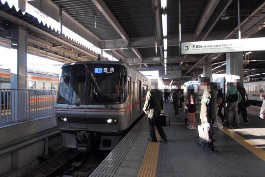 20111211_toyohashi-01.jpg