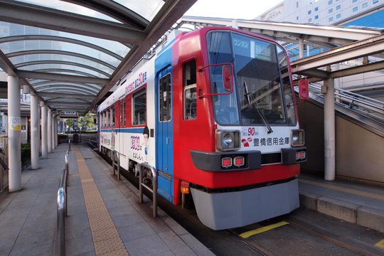 20111211_toyotetsu_780-01.jpg