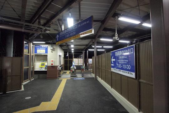20111218_tofukuji-02.jpg