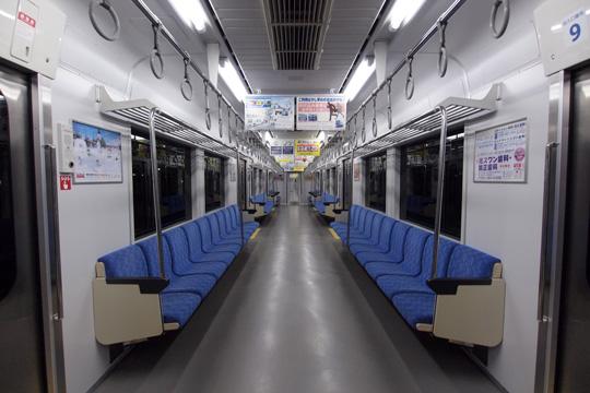 20111223_aonami_1000-in01.jpg