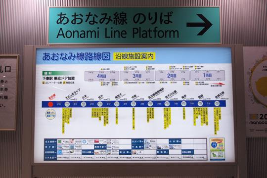20111223_aonami_line-01.jpg