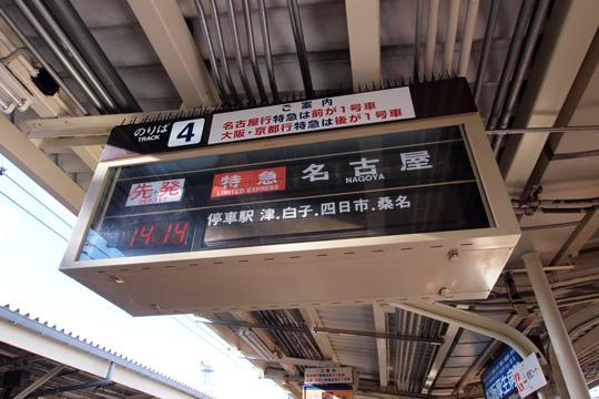 20111223_ise_nakagawa-01.jpg