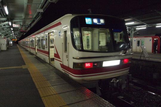 20111224_meitetsu_1200-01.jpg