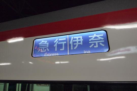 20111224_meitetsu_2200-04.jpg