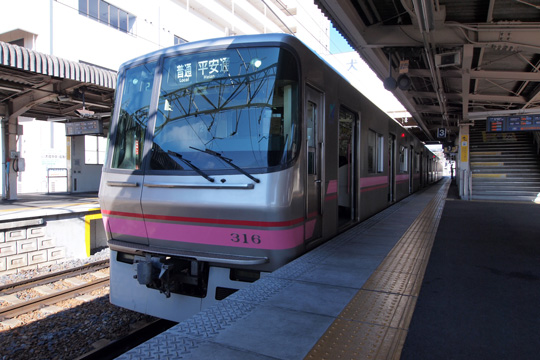 20111224_meitetsu_300-01.jpg