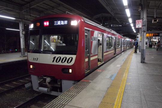 20120108_keikyu_n1000_sus-01.jpg