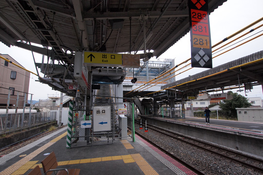 20120115_haneno-01.jpg