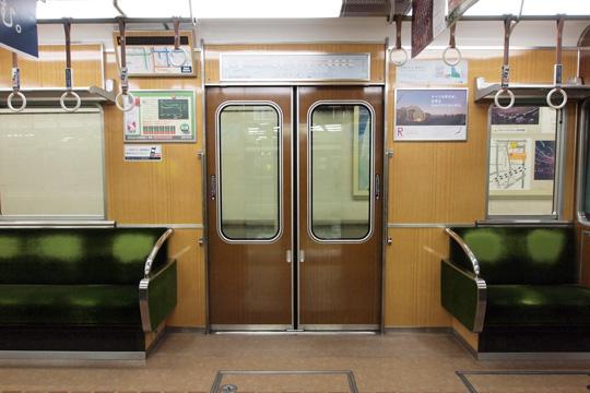 20120129_hankyu_7000-in02.jpg