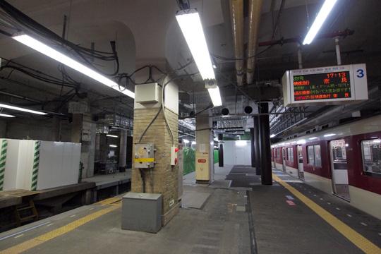 20120129_sannomiya-02.jpg