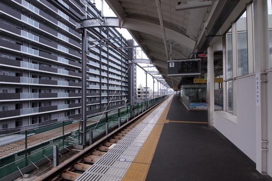 20120205_wakaeiwata-01.jpg