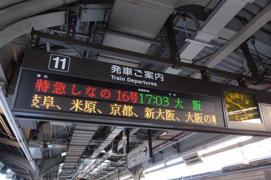20120212_nagoya-01.jpg