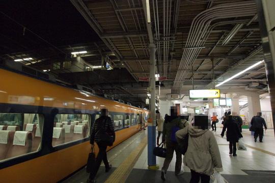 20120219_yamato_yagi-01.jpg
