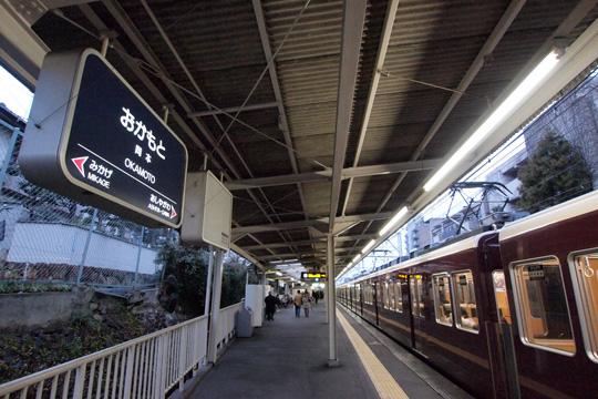 20120304_okamoto-01.jpg