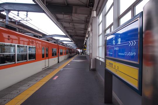 20120311_imazu-01.jpg