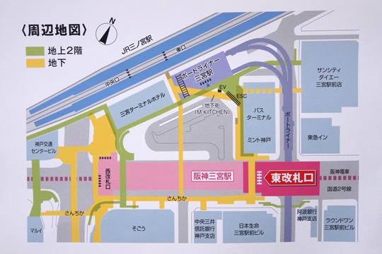 20120311_sannomiya-03.jpg