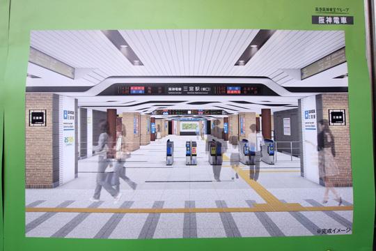 20120311_sannomiya-04.jpg