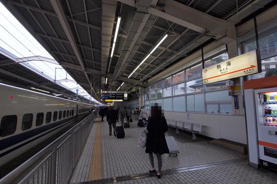 20120317_atami-01.jpg