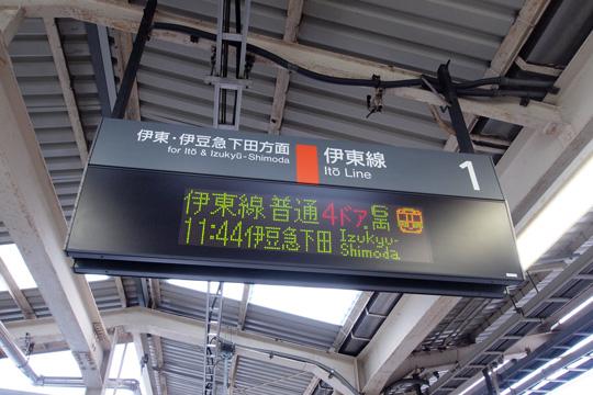 20120317_atami-02.jpg
