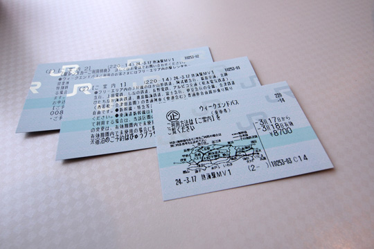 20120317_jr_ticket-01.jpg