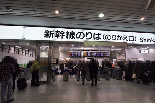 20120317_shin_osaka-02.jpg