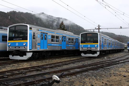20120318_fujikyu_6000-01.jpg