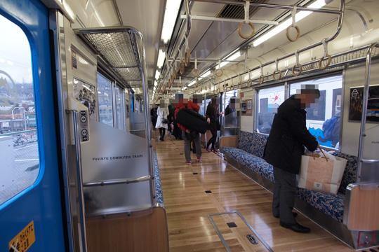 20120318_fujikyu_6000-in01.jpg