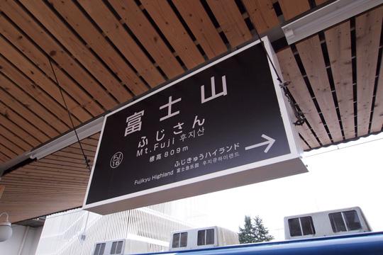 20120318_mt_fuji_sta-01.jpg