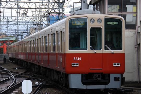 20120324_hanshin_8000-01.jpg