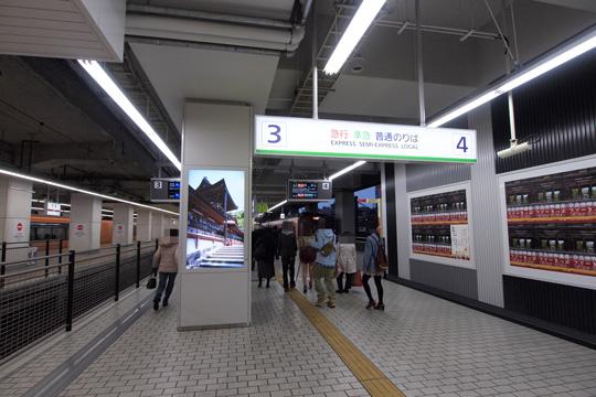 20120324_kyoto-01.jpg