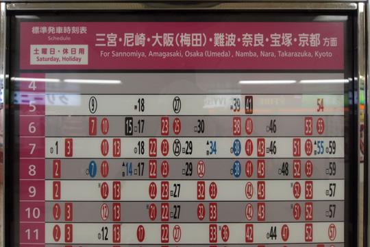 20120324_shinkaichi-01.jpg