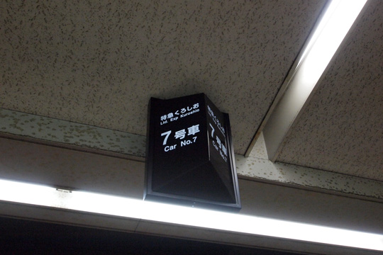 20120325_tennoji-01.jpg
