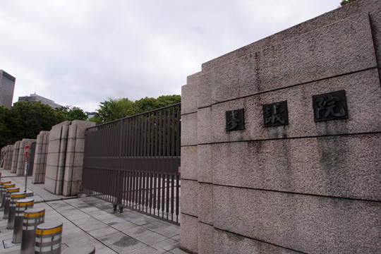 20120504_national_diet_building-02.jpg