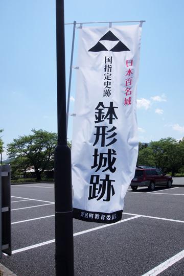 20120505_hachigata_castle-01.jpg