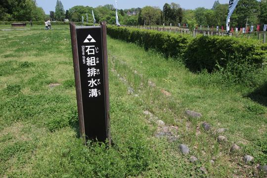 20120505_hachigata_castle-54.jpg