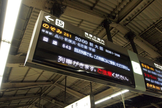 20120505_tokyo-02.jpg