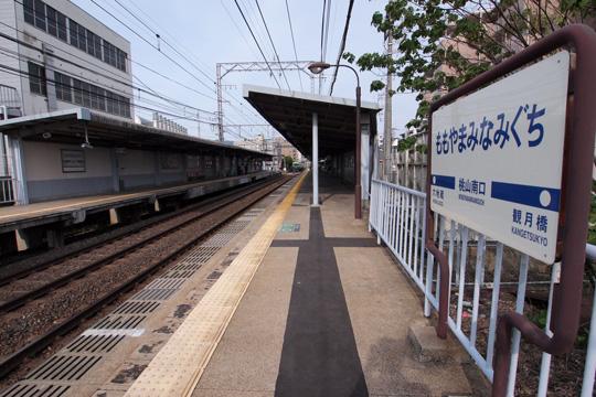 20120513_momoyama_minamiguchi-01.jpg