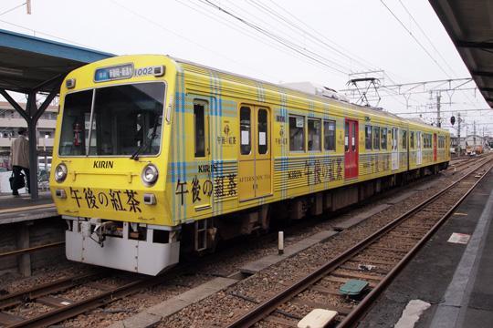 20120520_shizutetsu_1000-02.jpg