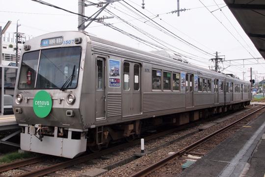 20120520_shizutetsu_1000-03.jpg