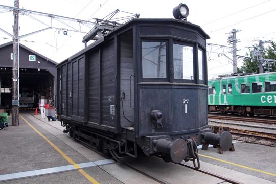 20120520_shizutetsu_edwa1-01.jpg