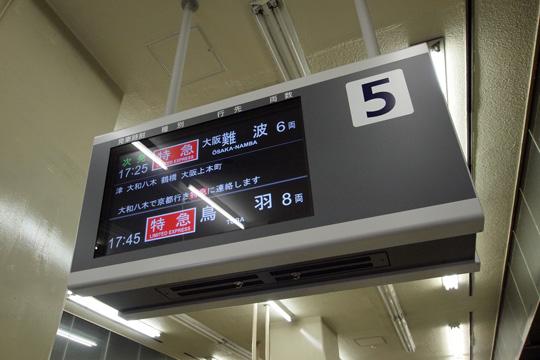 20120527_nagoya-01.jpg