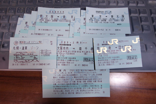 20120715_jr_tickets-02.jpg