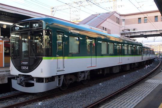 20120716_keihan_13000-04.jpg