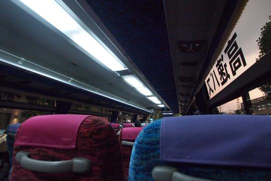 20120729_osaka_bus-01.jpg