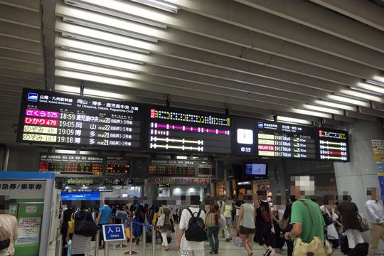 20120805_shin_osaka-01.jpg