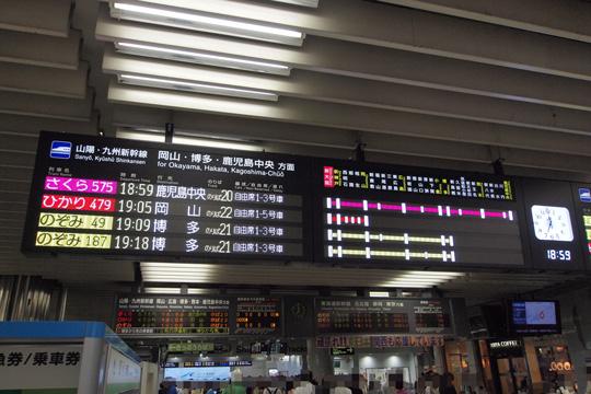 20120805_shin_osaka-02.jpg