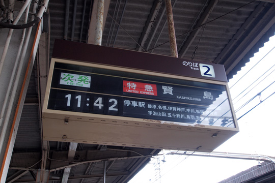 20120805_yagi-01.jpg
