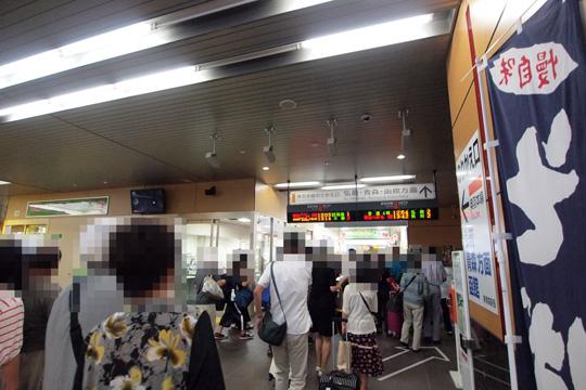 20120810_shin_aomori-03.jpg