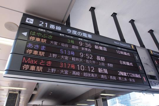 20120810_tokyo-01.jpg