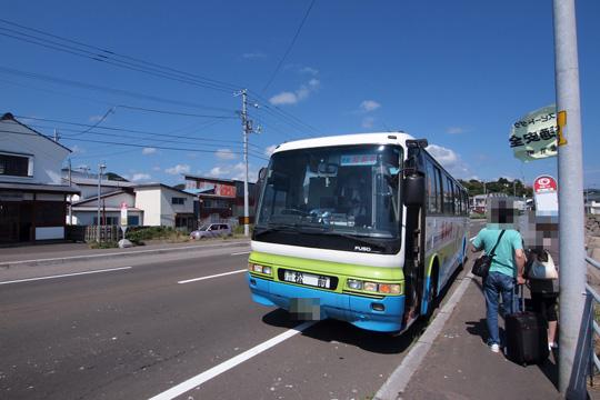 20120811_hakobus-02.jpg