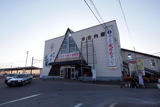 20120811_kikonai-04.jpg